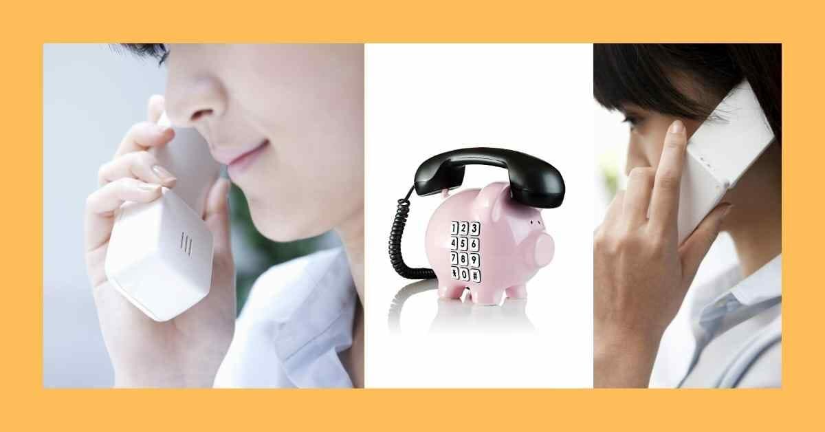 電話営業のコツ話し方 (2)