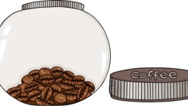 コーヒー豆の保存方法は冷凍庫がベスト!冷凍なら保存期間は2週間たってもOK!