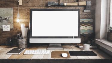 iMac2019新型おすすめは?4台目のiMac購入!初の21インチ!