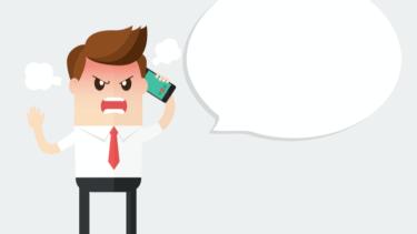 保険の勧誘|昼休みを狙ってくる電話がうざい!どう断るべき?