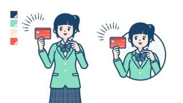 クレジットカード|高校生はいつから作れるか?卒業 してから? バレると大変