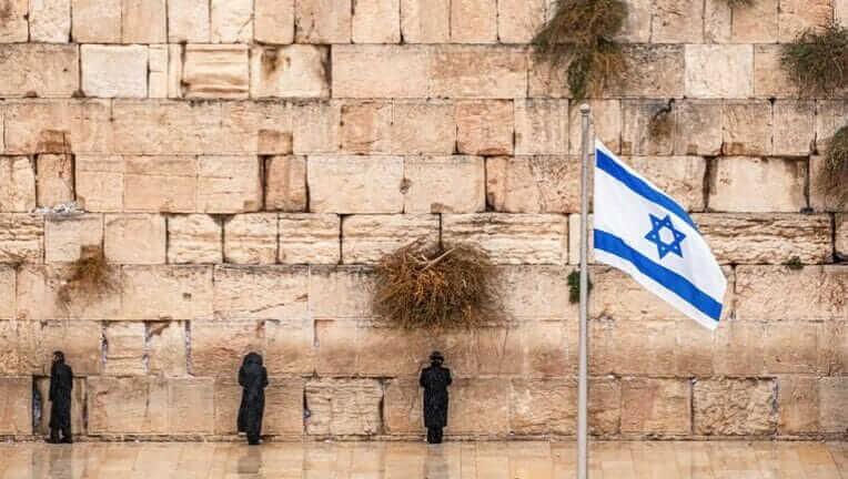 イスラエル首都問題の原因となった背景