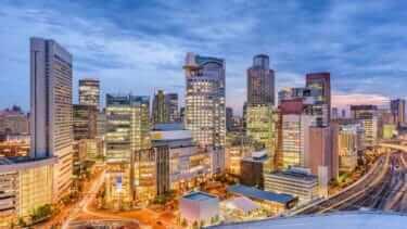 大阪 旅行 USJ以外