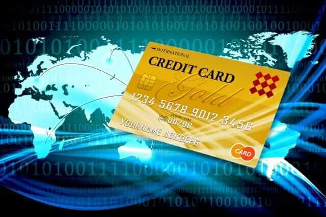 クレジットカードをゴールド