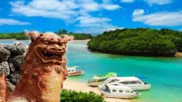 沖縄旅行の持ち物におすすめは