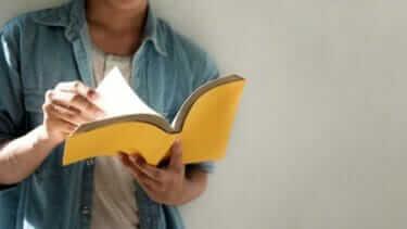 営業マン1年目まず本から学べ!読んで欲しいおすすめ本10選!