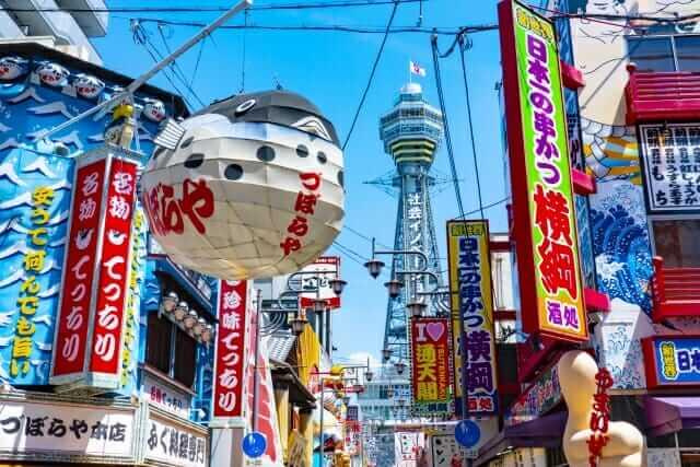 旅行 大阪