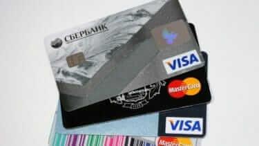クレジットカードの便利な使い方について<徹底解明>