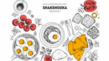 日本で作る!イスラエルの家庭料理3品