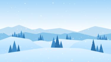 冬の旅行でおすすめ【子連れ】【カップル】【学生同士で】