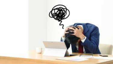 徹底解明|転職の失敗について|会社社長が解説