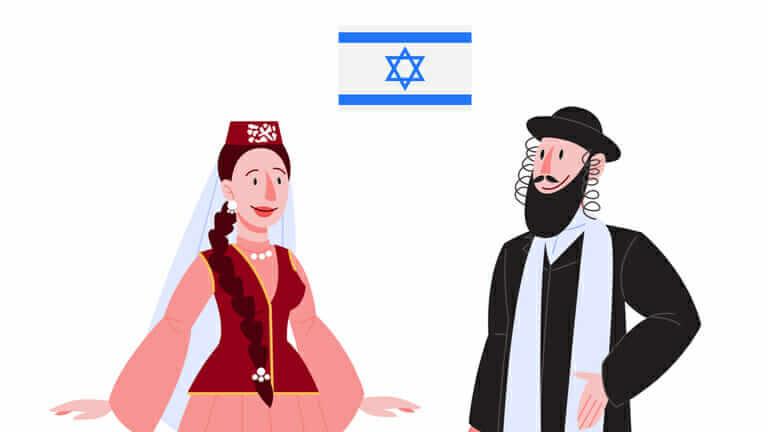 イスラエル 女性 服装 性格