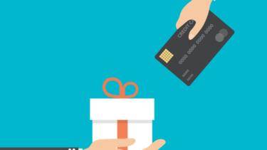 Amazonのクレジットカードならゴールドがメリットだらけでおすすめ