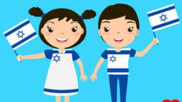 イスラエル 言語 文字