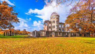 広島旅行のおすすめは定番にプラスして楽しむ提案が新しい!