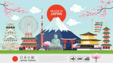 予算5万円で旅行へ行きたい!2人で国内旅行を楽しもう