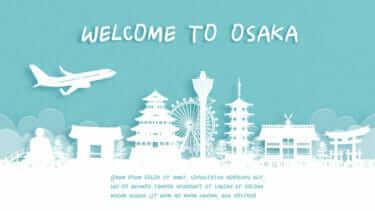 大阪に旅行へ行くなら新幹線とUSJのチケット付きプランがお得!