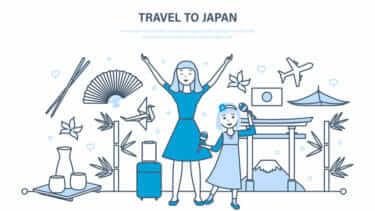 旅行で国内に行くなら子供に人気の場所は何処?|国内旅行
